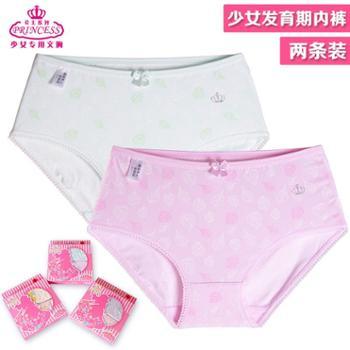 爱莉儿&欧萝拉女童棉质短裤三角内裤两条装