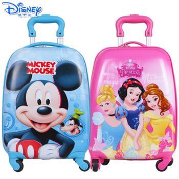 迪士尼儿童卡通旅行箱行李箱学生万向轮拉杆箱SM80511