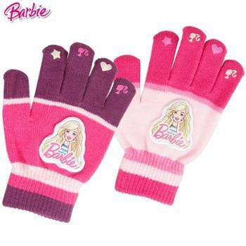 芭比公主冬款保暖五指分指针织手套
