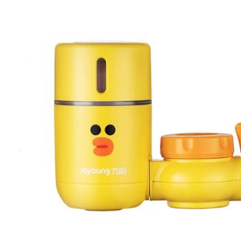 九阳/JoyoungIP联名款净水器家用水龙头过滤自来水净水机JYW-RT520XL/RT521XL