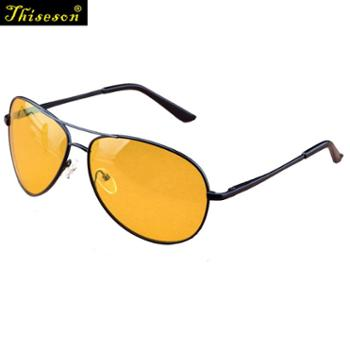 砾石(Thiseson)偏光太阳镜男款司机专用日夜两用开车眼镜男士墨镜潮人运动驾驶员夜视镜A103