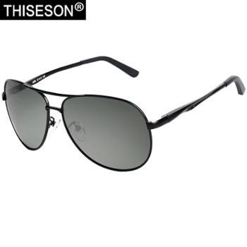 砾石(Thiseson)土豪款 可配近视太阳镜男款 纯铝镁眼镜 时尚墨镜 高清镜片蛤蟆镜 弹簧镜腿