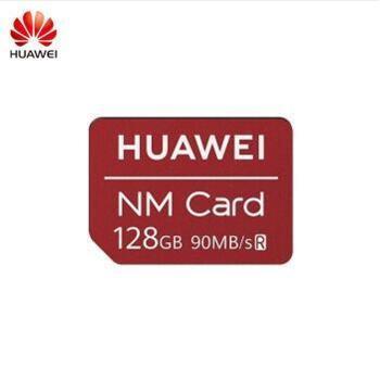 华为NM存储卡手机内存卡二合一读卡器64G128G256G原装大容量高速TF卡mate20pro/X 内存卡256GB+读卡器