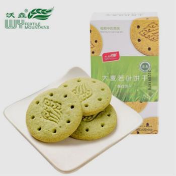 沃垚大麦若叶饼干128克/盒