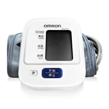 欧姆龙电子血压计8711上臂式家用高精准量血压测量仪老人