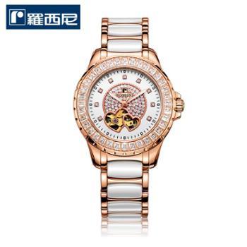 罗西尼(ROSSINI)手表典美时尚系列进口机芯双心镂空镶钻陶瓷机械女表6620可选