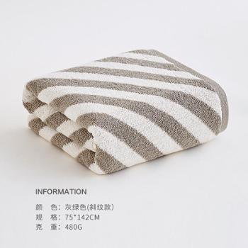 三利有机棉浴巾欧阳娜娜同款S312/S312-2