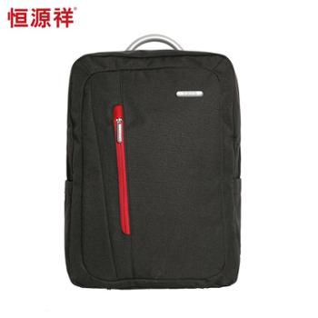 恒源祥(HYX)红箭时尚简约双肩包HYX0100
