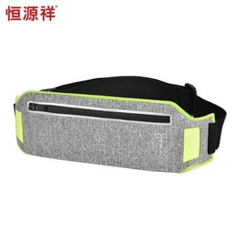 恒源祥(HYX) 简约时尚反光运动腰包HYX0250