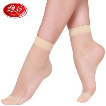 5双装浪莎短丝袜女士夏季超薄水晶短袜短筒透气防勾玻璃丝袜