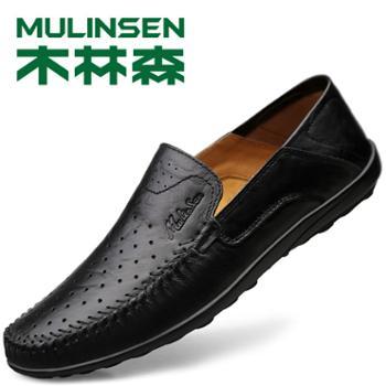木林森男士真皮软底镂空透气休闲凉单鞋