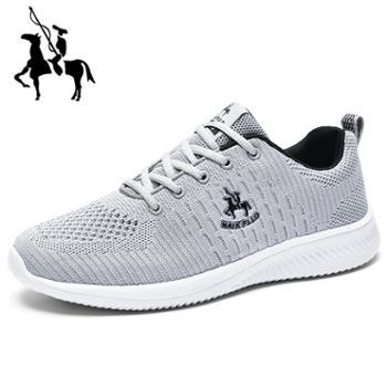保罗夏季休闲运动跑步百搭透气网面鞋