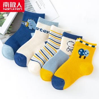 南极人儿童袜子纯棉春秋冬季婴儿宝宝中筒袜10双棉