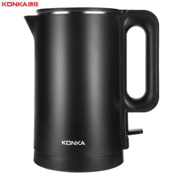 康佳电热水壶烧水壶家用自动断电大容量KEK-KM18