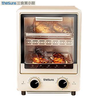 黄小厨家用9升小型迷你多功能智能电烤箱智能双层烤箱O91