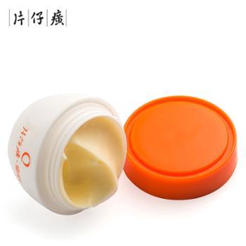 片仔癀保湿珍珠霜40g强效保湿补水滋养肌肤水润细腻