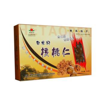 华陇亨业 优质核桃仁 4盒x400g