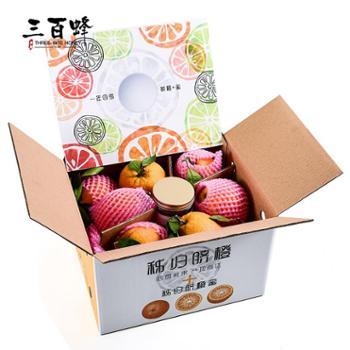 农夫乡情秭归脐橙加蜂蜜组合装脐橙8斤+秭归脐橙蜜250g