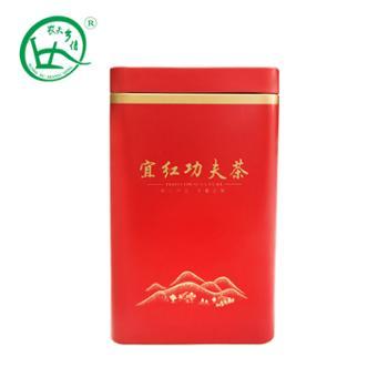 农夫乡情宜昌红茶125g特产高山浓香型茶叶