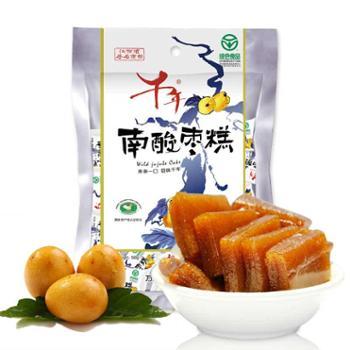 千年江西特产野生南酸枣糕500克