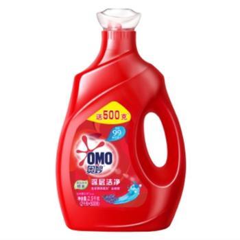 奥妙(OMO)洗衣液5斤家庭装深层洁净洗衣液2.5kg