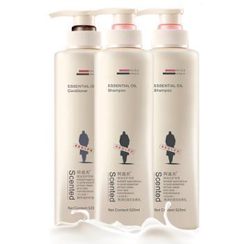 阿道夫/ADOLPH亮泽丝滑洗护三件套洗发2护发1洗发水520ml*2+护发素520ml