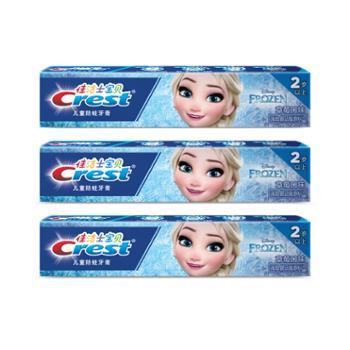 佳洁士儿童防蛀牙膏冰雪奇缘(草莓味)40克三支装