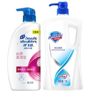 海飞丝海飞丝舒肤佳洗发水沐浴露套装洗发水700ml+沐浴露1L
