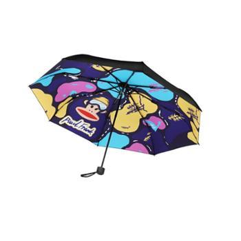 大嘴猴(PaulFrank)三折雨伞太阳伞遮阳伞防晒伞晴雨两用男女
