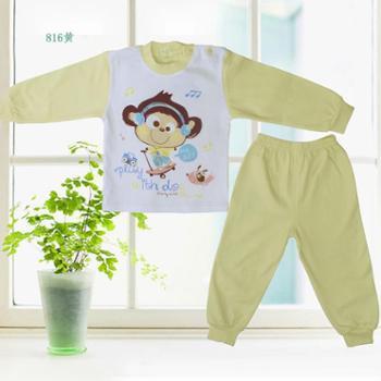 奉生宝宝纯棉内衣套装1-4岁