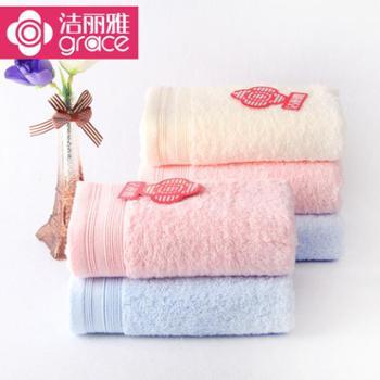 洁丽雅毛巾两条装情侣素色洁面洗脸巾6713柔软亲肤大毛巾(花色备注)