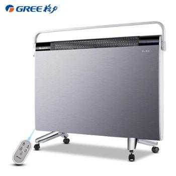 Gree/格力取暖器电暖器家用遥控静音恒温加湿省电速热NBDE-X6021B