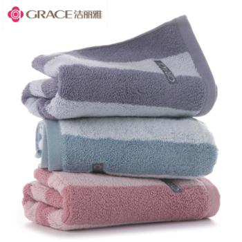 洁丽雅纯棉吸水柔软毛巾洗脸巾4条装