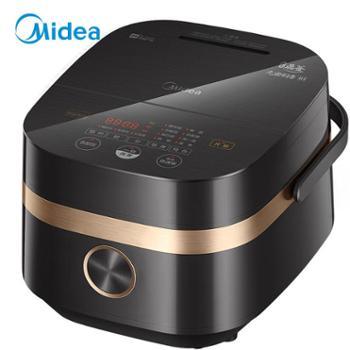 美的家用4L一锅两煮IH电磁加热电饭煲MB-HS4006Pro