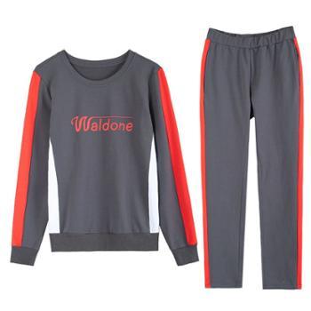 凯仕达运动服休闲时尚卫衣两件套装