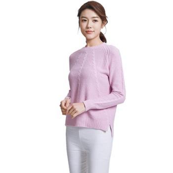 戎立特女打底套衫EW9071A-75A混纺