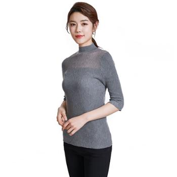 戎立特女士针织打底衫FW700保暖