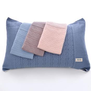 戎立特圣比奥枕套一对纯棉