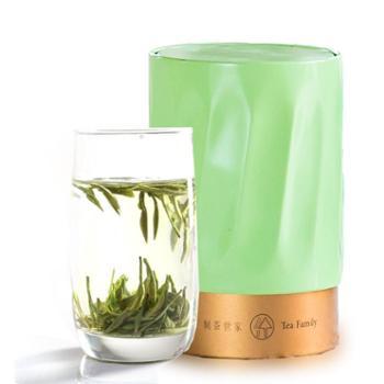 瓯叶绿茶 2021年明前龙井茶 100g
