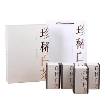 瓯叶绿茶 2020年明前安吉白茶高山春茶珍稀白茶 152g礼盒装