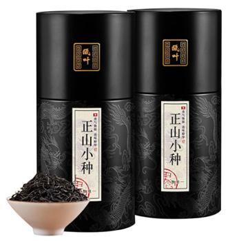 瓯叶正山小种红茶武夷山桐木关500g