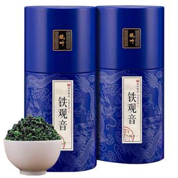 瓯叶安溪铁观音浓香型乌龙茶