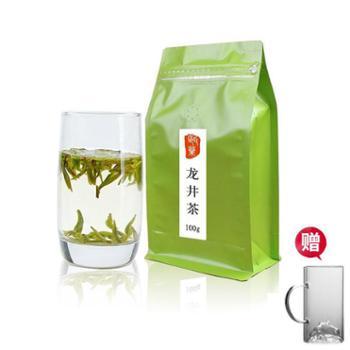 瓯叶绿茶2021年明前春茶龙井茶叶100g