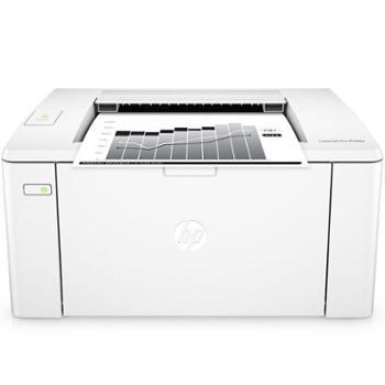 【分期免息】惠普(HP)LaserJetProM104w激光打印机(云打印、无线直连)P1108升级版