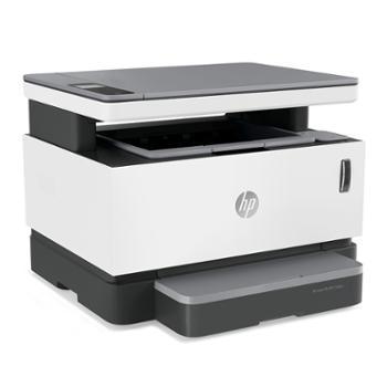 惠普(HP)NS1005w智能闪充激光多功能一体机