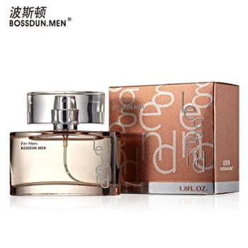 BOSSDUN.MEN/波斯顿男士香水传奇50ml香气清新持久香味