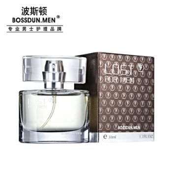 BOSSDUN.MEN/波斯顿男士香水迷失植物清香持久性强经典淡香