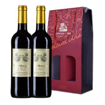 莫堡法国佳酿红葡萄酒红酒双支礼盒套装750ml*2