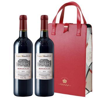 莫堡法国原瓶进口波尔多AOC级干红2020时尚轻奢礼品套装750ml*2