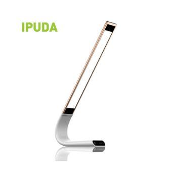 爱浦达IPUDA充电台灯护眼Q3